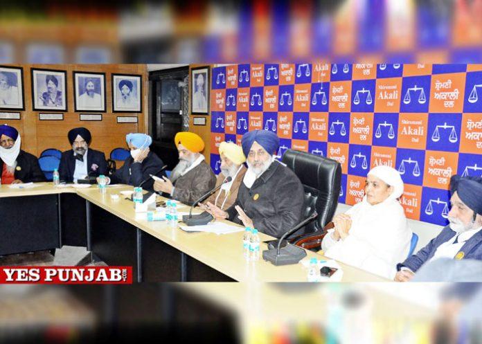 Akali Dal farm laws meeting