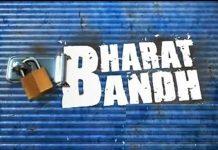Bharat Bandh Logo