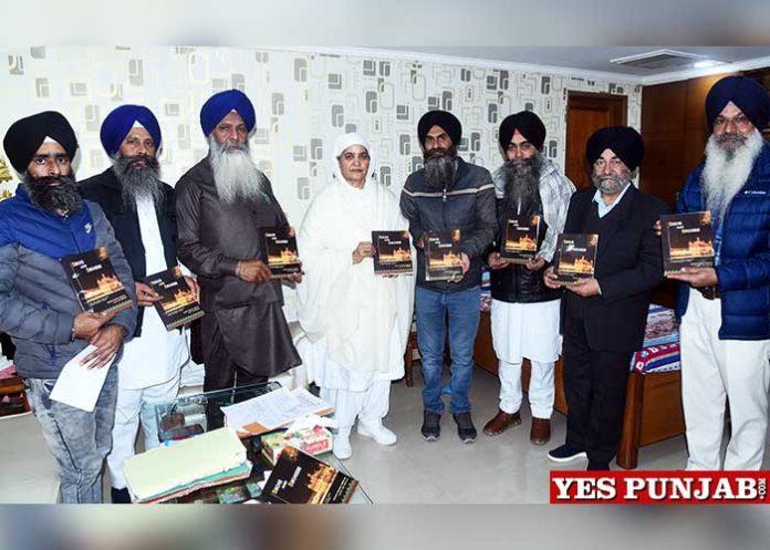 Bibi Jagir Kaur release Sirdar Kapur Singh Collections