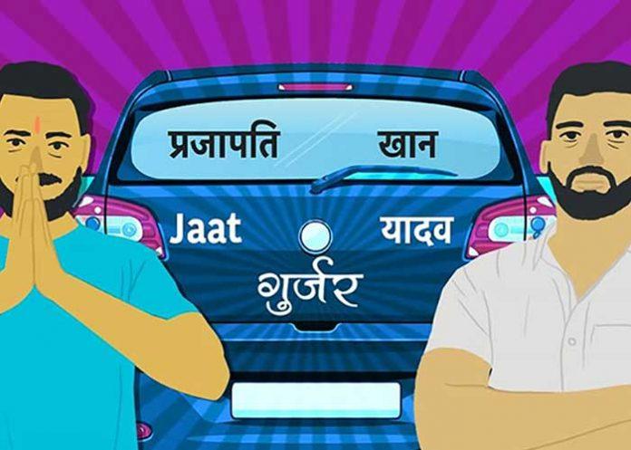 Caste Stickers on Car