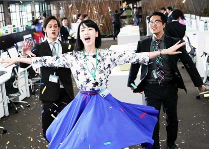 Japanese Entertainment Industry