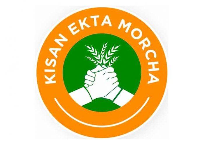 Kisan Ekta Morcha Logo