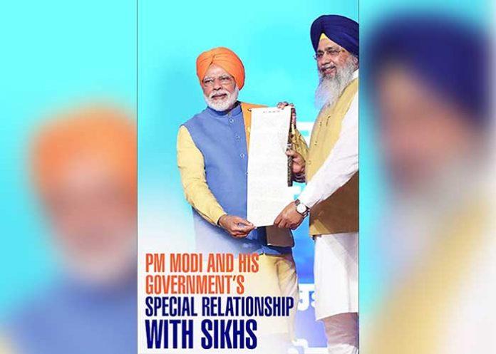 Modi Govt Spl Relationship with Sikhs