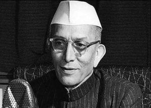 Morarjee Desai Prime Minister India