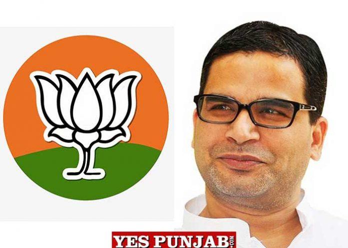 Prashant Kishor BJP Logo