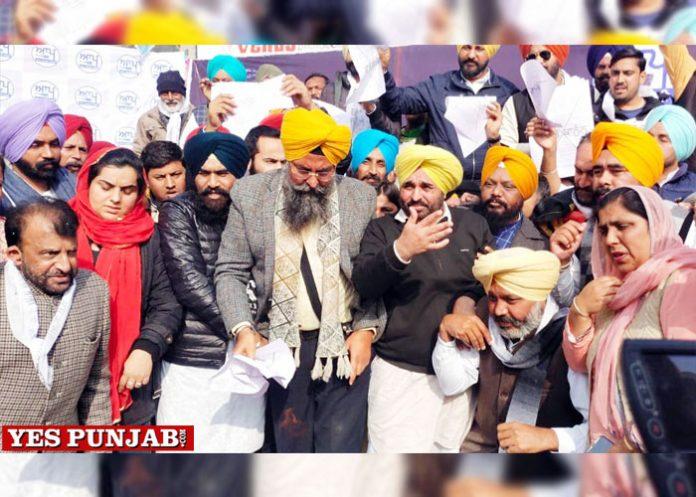 AAP dedicates Lohri function martyred farmers Ludhiana