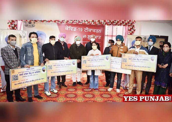 Amarinder kicks off allotment of Fair Price Shops