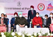 Amarinder launches Mega Self Employment Loan Mela
