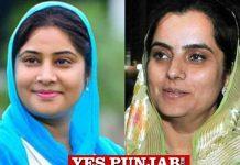 Baljinder Kaur Rupinder Kaur Ruby AAP