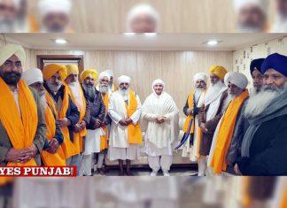 Bibi Jagir Kaur Langar Guru Ghar