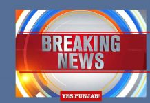 Breaking News Colourful Yes Punjab