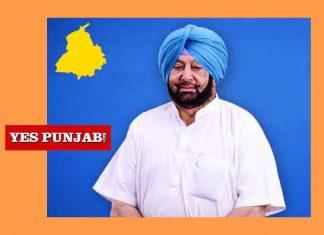 Capt Amarinder Singh CM Punjab