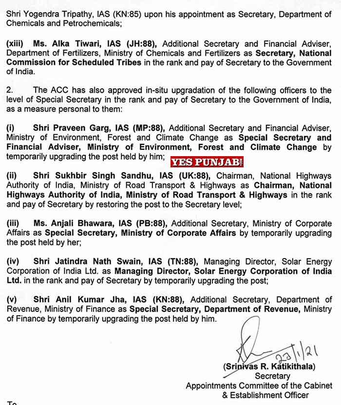Centre Govt transfers 13 IAS officers 2