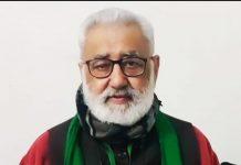 Dr Darshan Pal