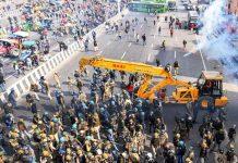 Farmers Police Clash Delhi