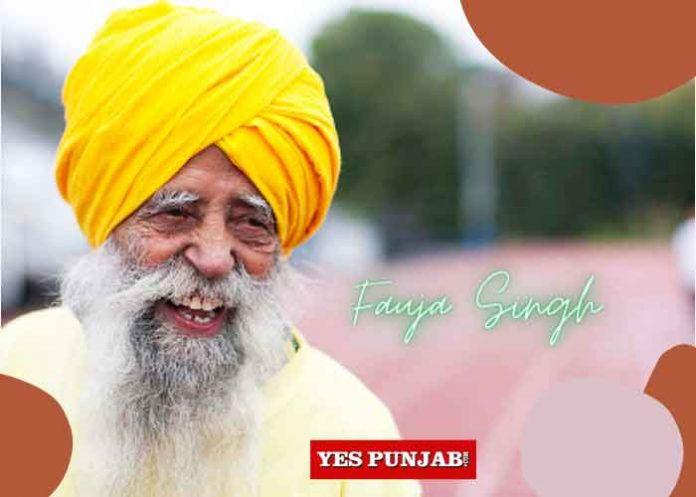 Fauja Singh Marathoner Biopic