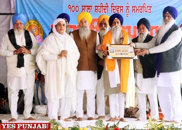 Gurdwara Reforms Movement Centenaries of Sakas Jagir Kaur