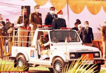 Guv unfurls National Flag Republic Day Mohali