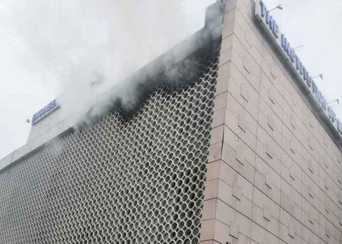 ITO Building Fire Delhi