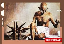 Mahatma Gandhi Yes Punjab
