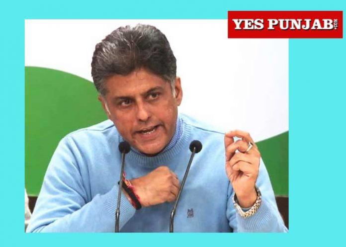 Manish Tewari Yes Punjab