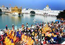Nagar Kirtan organized Akal Takht of Sri Guru Gobind Singh Ji