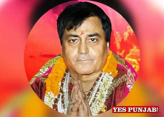 Narinder Chanchal Singer