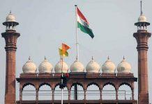 Nishan Sahib Kisan Flag at Red Fort