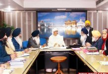 Parkash Prub meeting Bibi Jagir Kaur