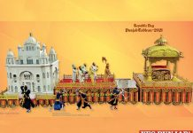 Punjab Tableau for Republic Day