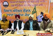 Punjabi Cultural Council PC regarding farmers agitation