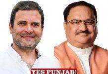 Rahul Gandhi JP Nadda