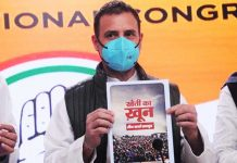 Rahul Gandhi launch Kheti ka Khoon booklet