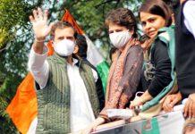 Rahul Gandhi Priyanka Vadra Delhi