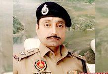 Rajinder Singh Cheema PPS DCP Ludhiana