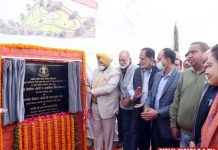 Sarkaria foundation stone Leisure Valley Ludhiana