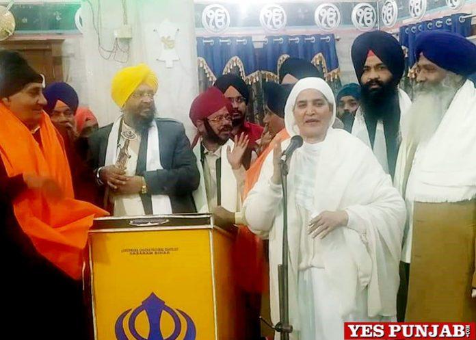 Sikh Mission at Takht Sri Patna Sahib
