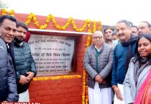Singla lays foundation stone Nature awareness Park