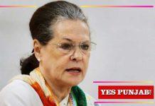 Sonia Gandhi Congress AICC India