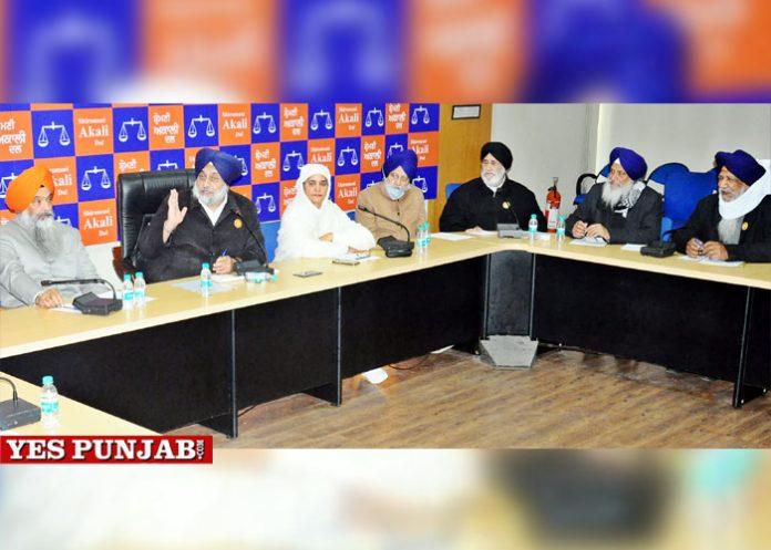 Sukhbir Badal Jagir Kaur Cheema meeting
