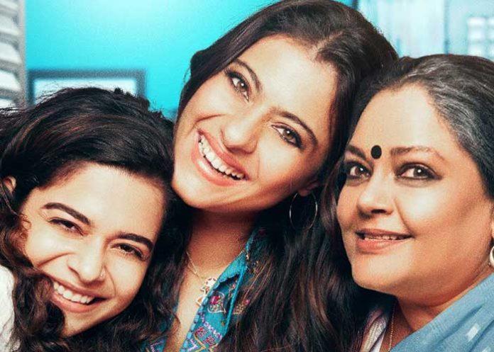 Tribhanga Movie Kajol