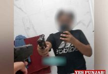 Arshdeep Singh with Toy Gun Canada