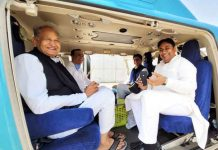 Ashok Gehlot Sachin Pilot take same chopper