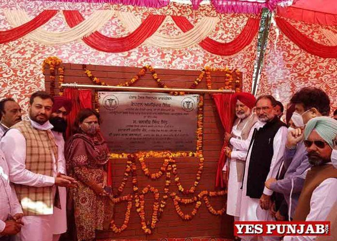 Balbir Sidhu upgradation work of Community Health Center Ghanaur