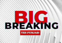 Big Breaking Yes Punjab