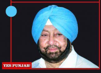 Capt Amarinder Singh Chief Minister Punjab
