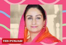 Harsimrat Badal SAD Akali Dal Punjab
