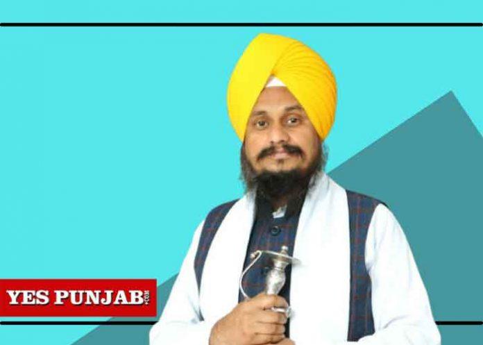 Jathedar Akal Takht Giani Harpreet Singh