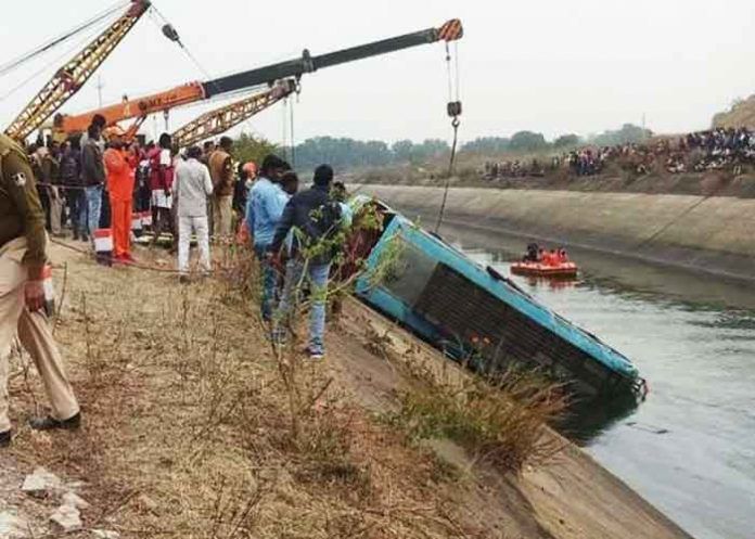 MP Sidhi Bus Accident