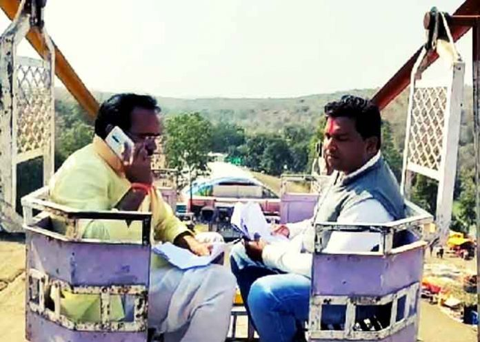 MP minister on swing to get mobile signal